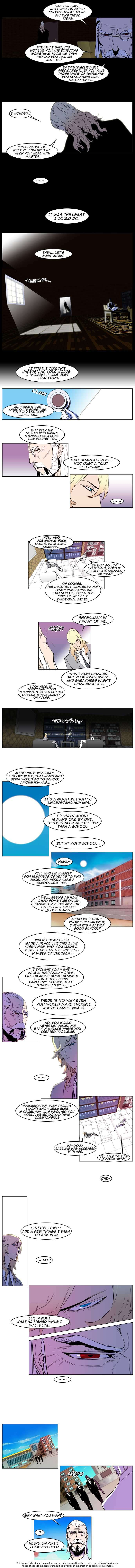 Noblesse 159 Page 2