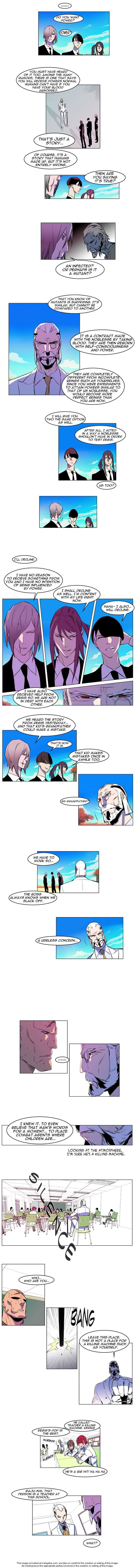 Noblesse 159 Page 3