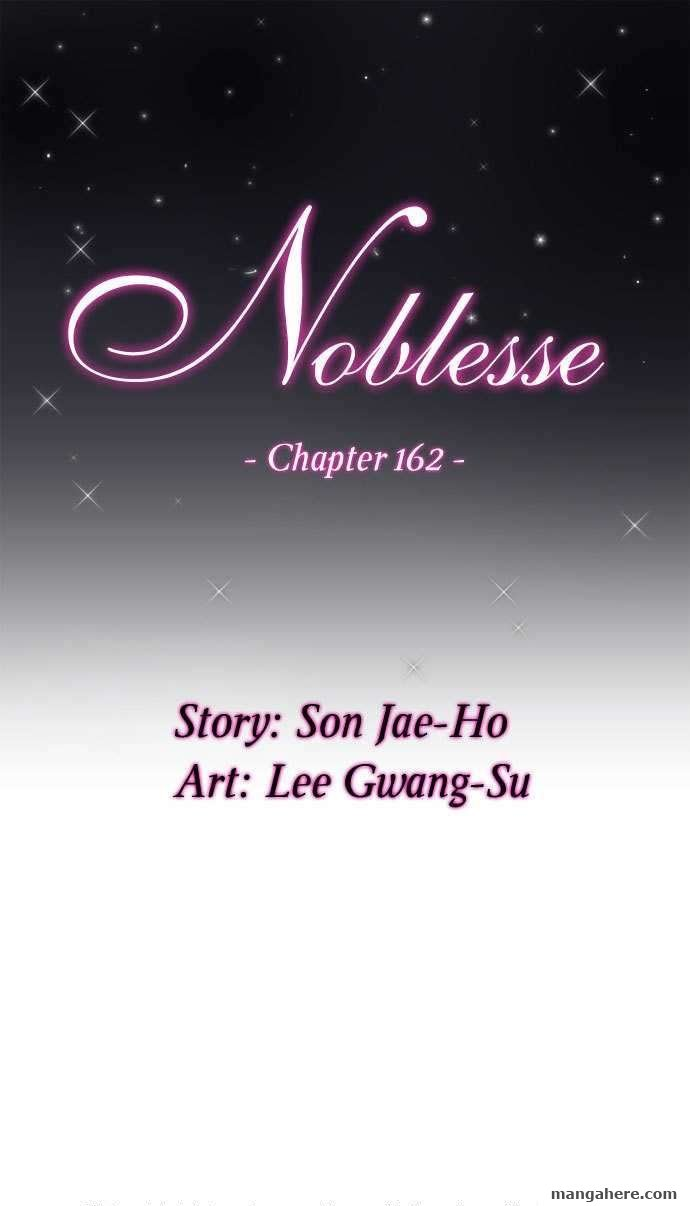 Noblesse 162 Page 3