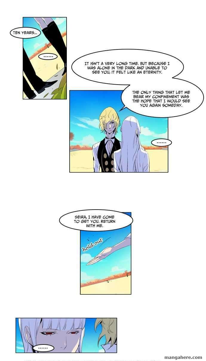 Noblesse 164 Page 2