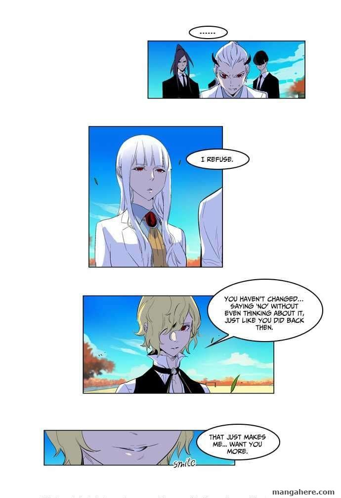 Noblesse 164 Page 3