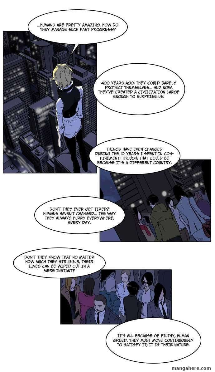 Noblesse 165 Page 3