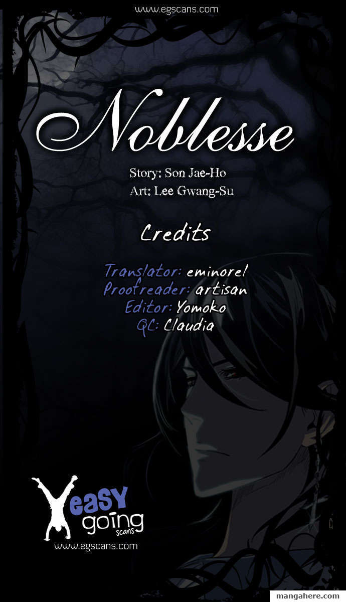 Noblesse 167 Page 1