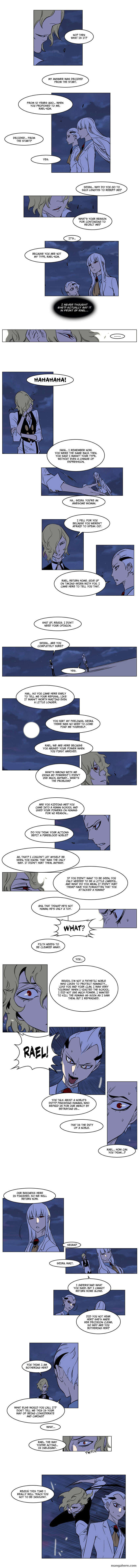 Noblesse 167 Page 3