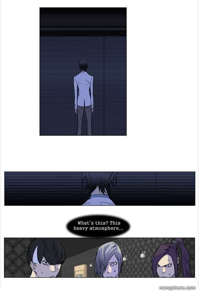 Noblesse 167.5 Page 3