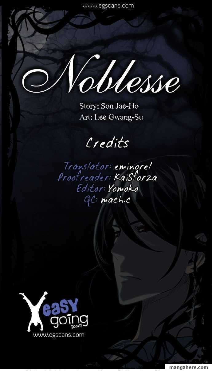 Noblesse 168 Page 1