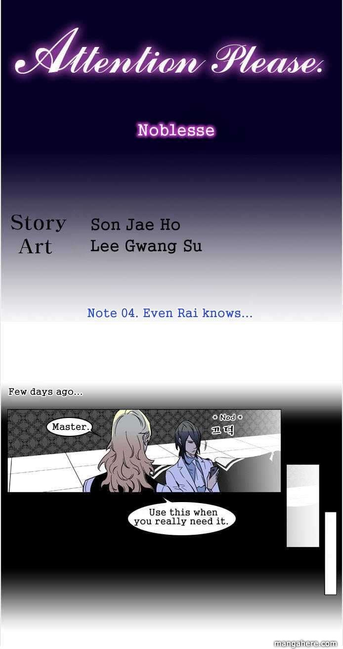 Noblesse 169.5 Page 1