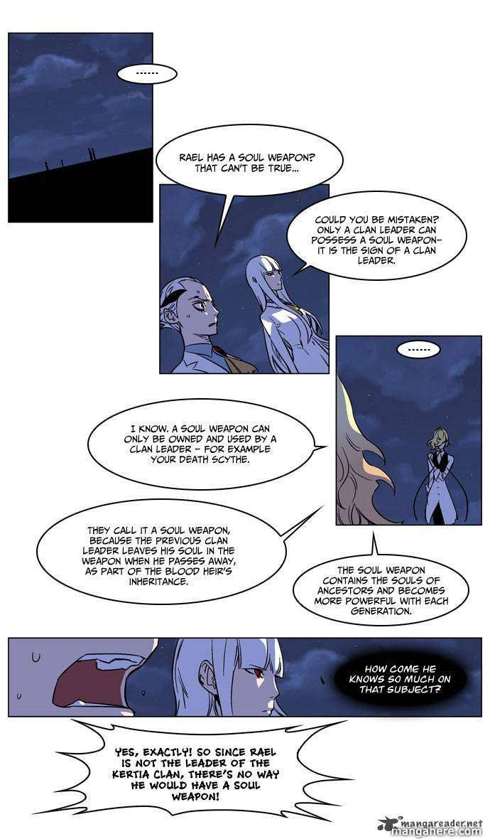 Noblesse 170 Page 4