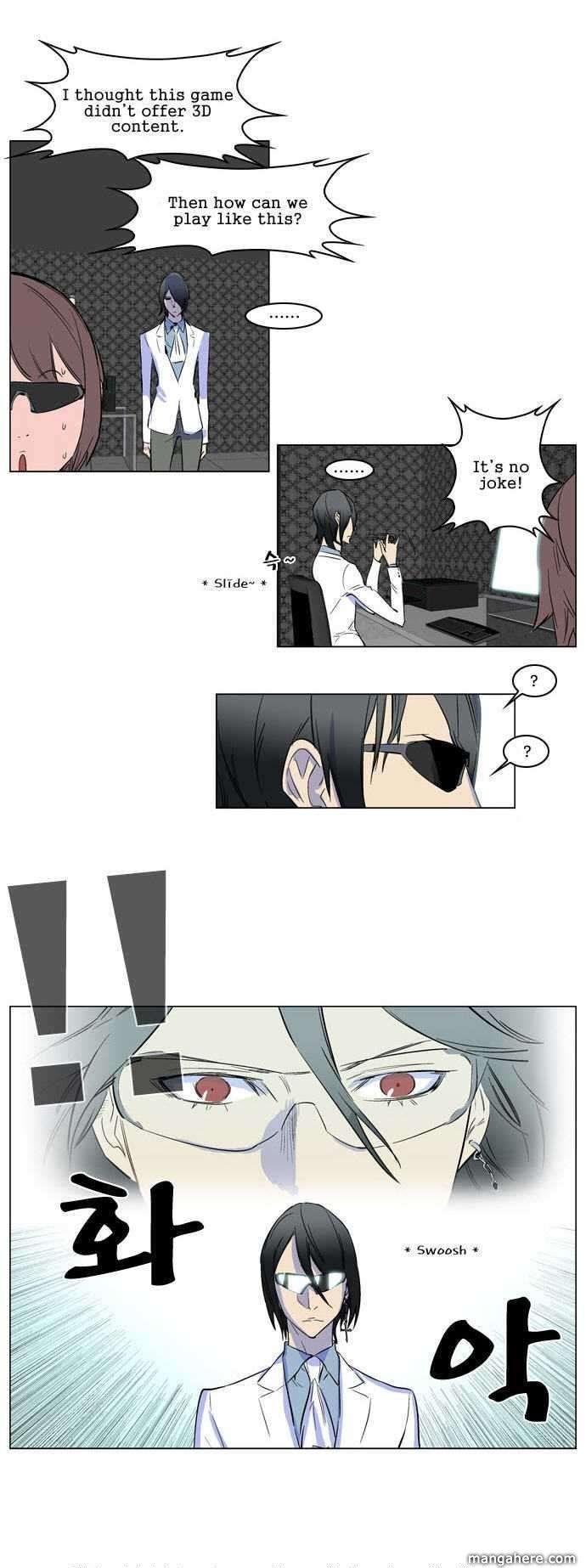 Noblesse 173.5 Page 3