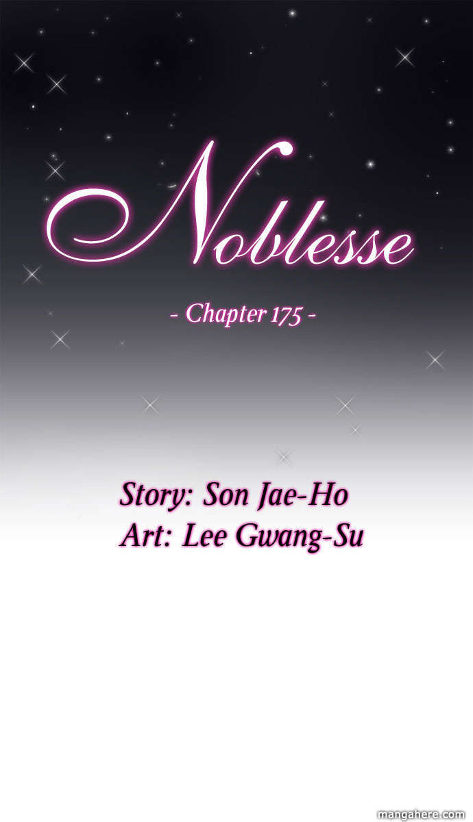 Noblesse 175 Page 3