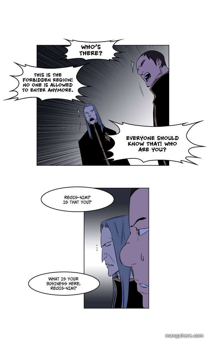 Noblesse 176 Page 4