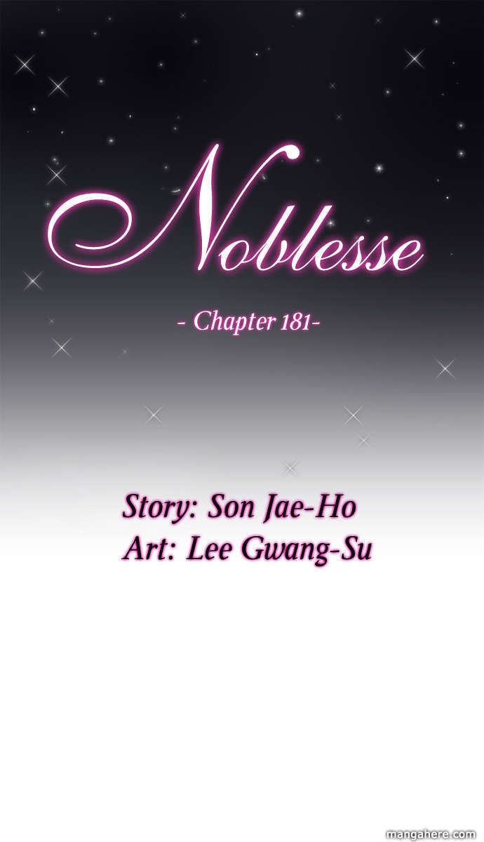 Noblesse 181 Page 2