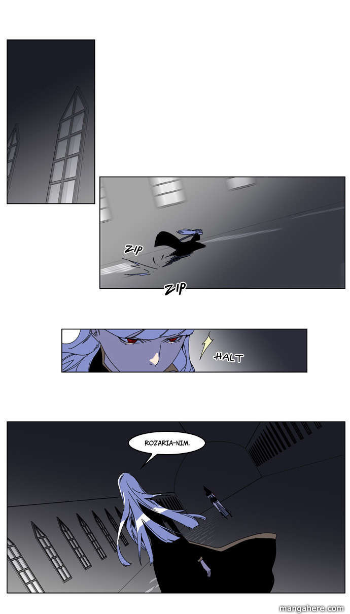 Noblesse 182 Page 3