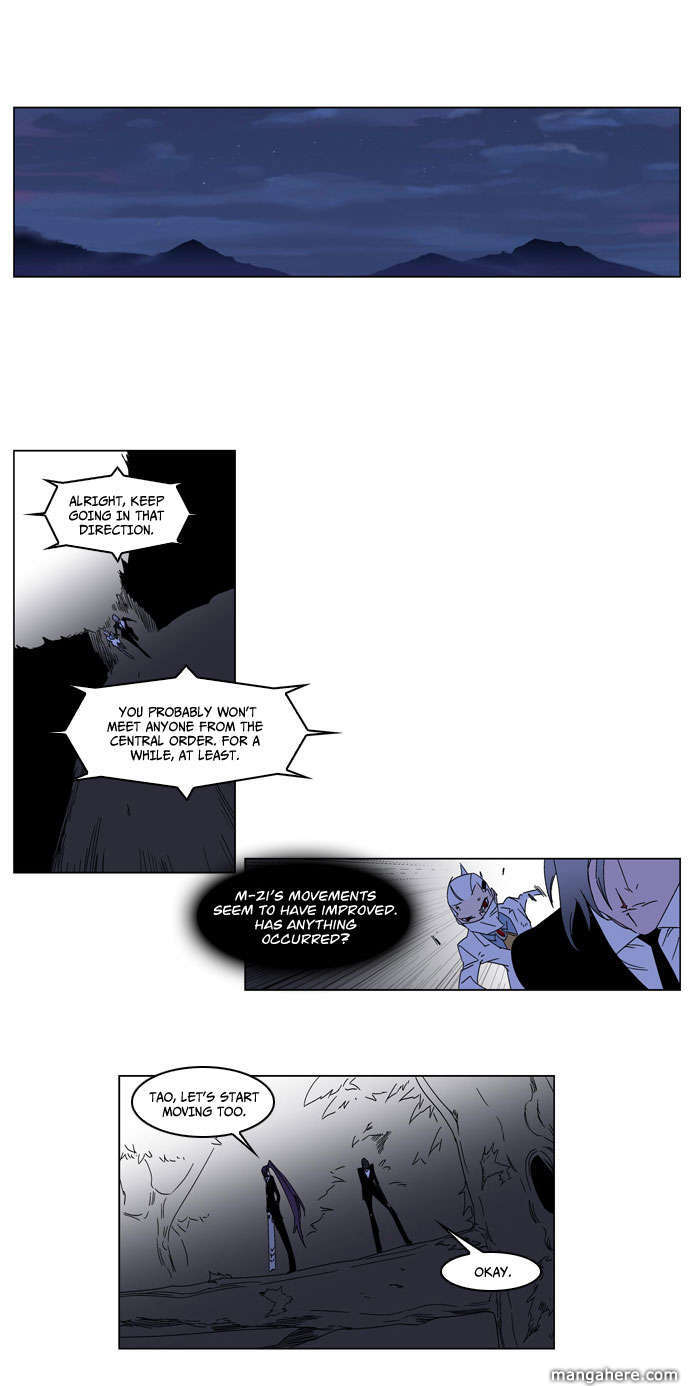 Noblesse 183 Page 3