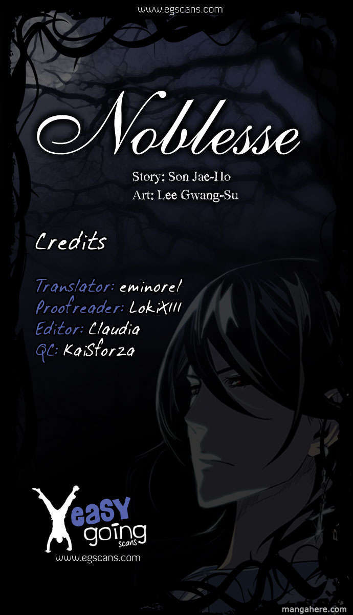 Noblesse 184 Page 1