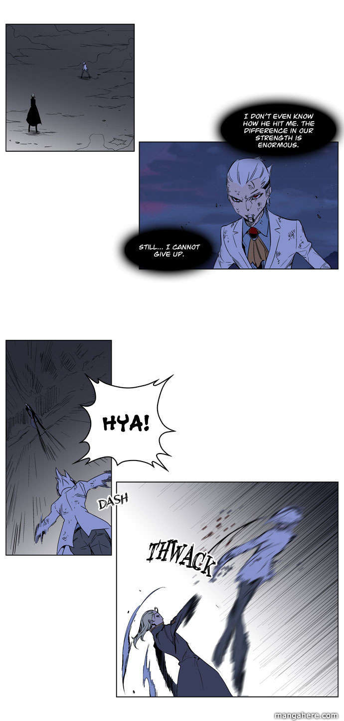 Noblesse 186 Page 3