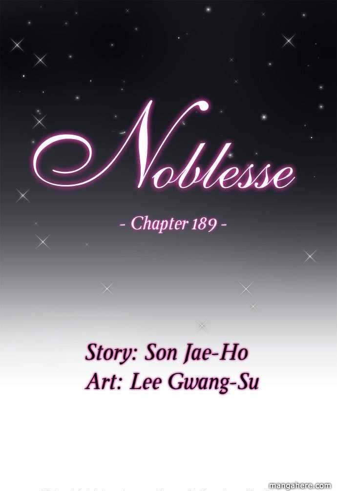 Noblesse 189 Page 3
