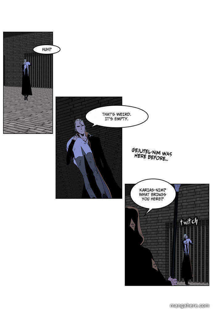 Noblesse 191 Page 3