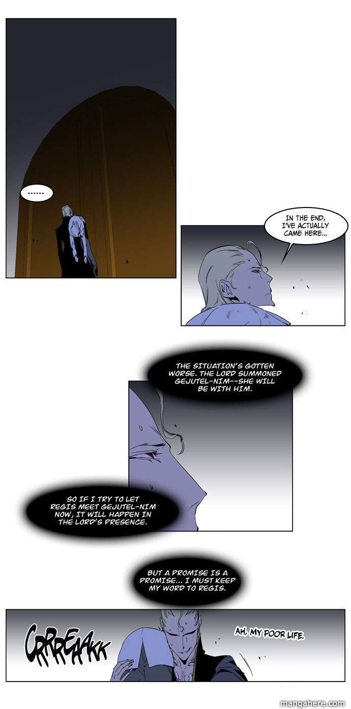Noblesse 193 Page 3