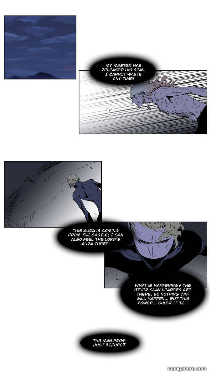 Noblesse 194 Page 2