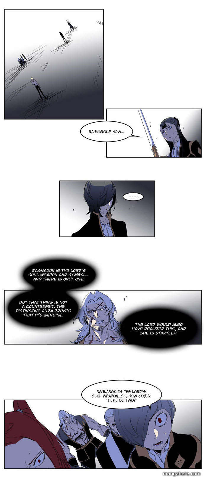Noblesse 195 Page 3