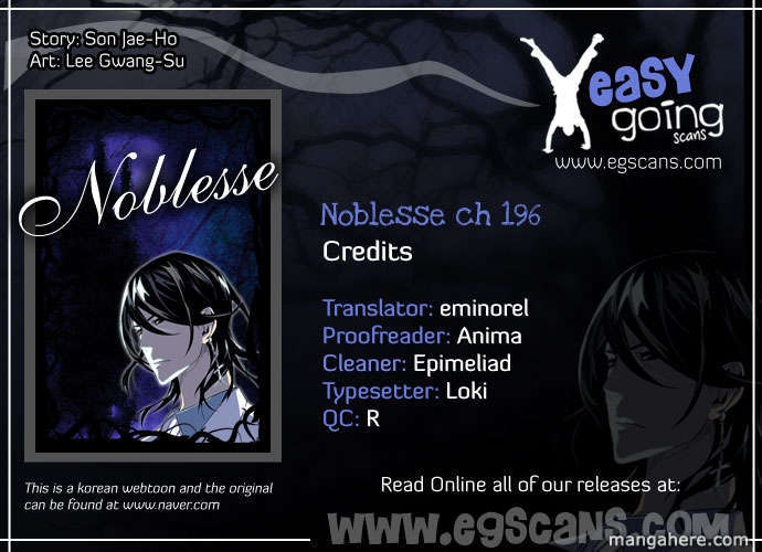 Noblesse 196 Page 1