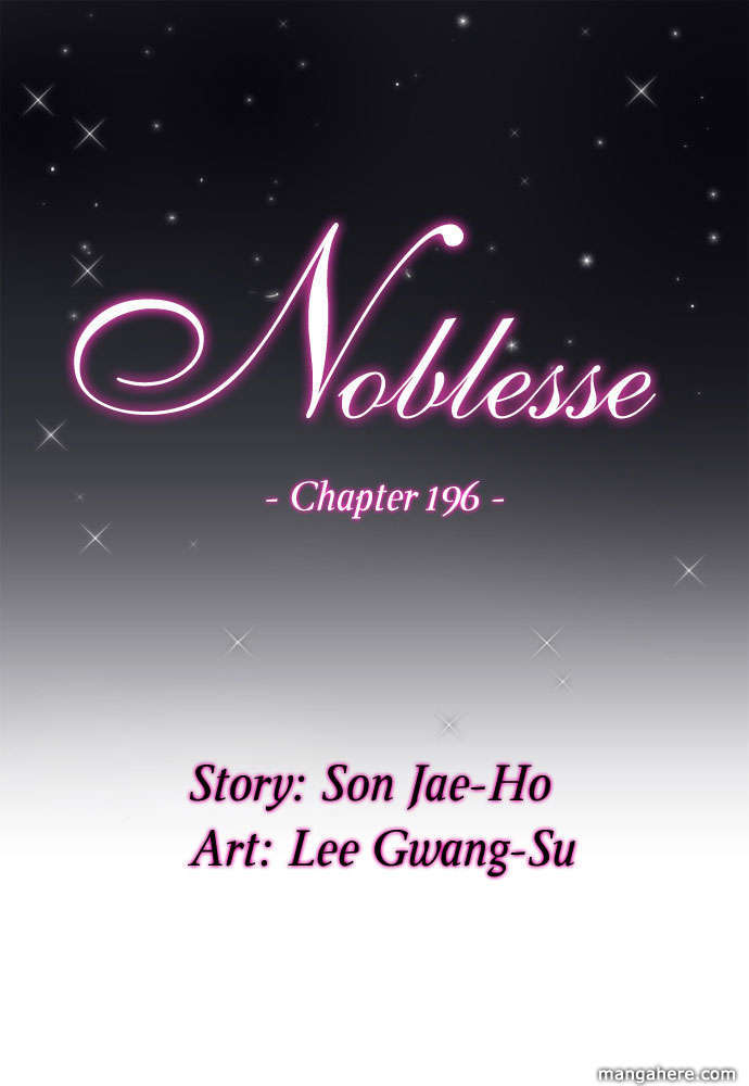 Noblesse 196 Page 2
