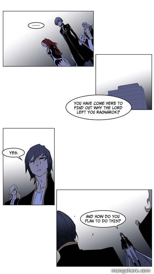 Noblesse 196 Page 3