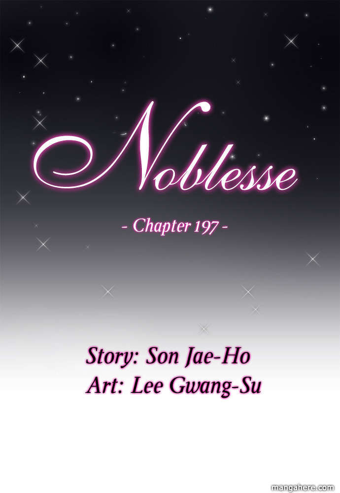 Noblesse 197 Page 3