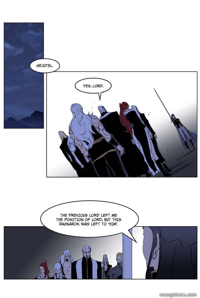 Noblesse 197 Page 4