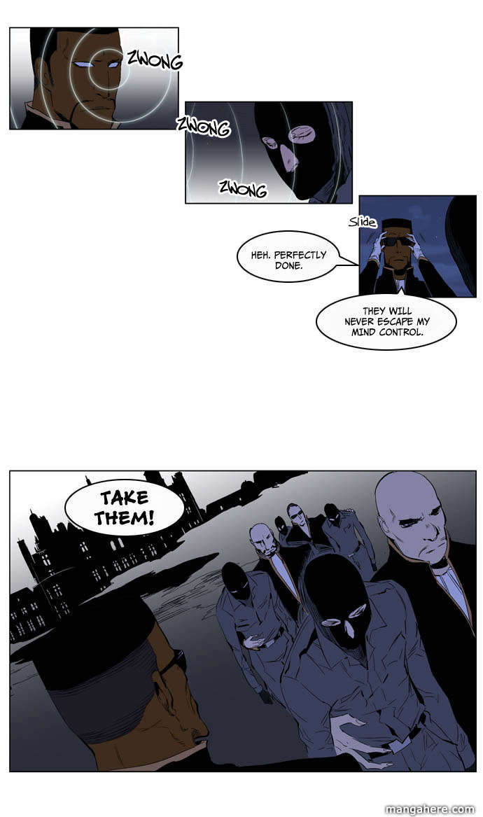 Noblesse 200 Page 4