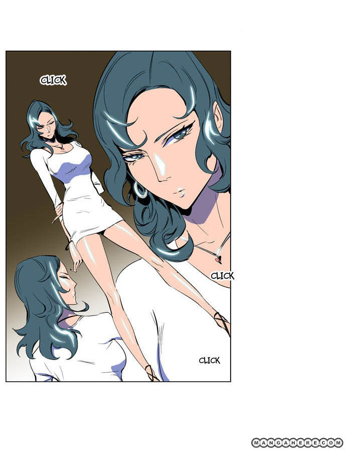 Noblesse 201 Page 4