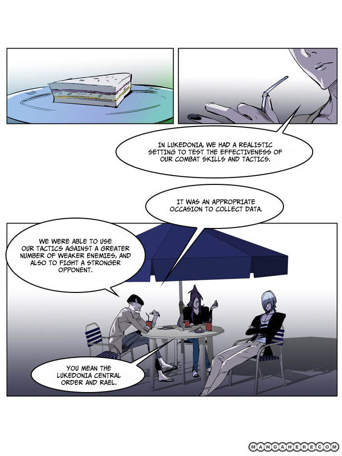 Noblesse 203 Page 3