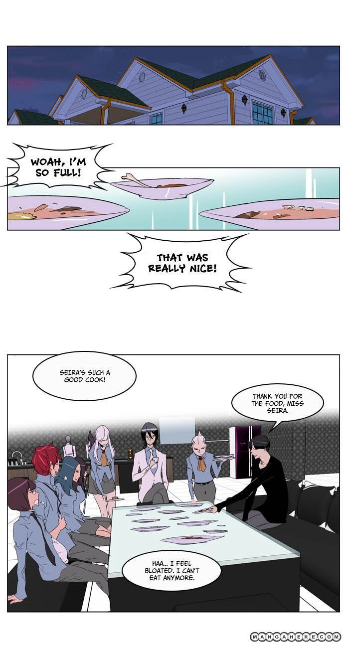 Noblesse 204 Page 3