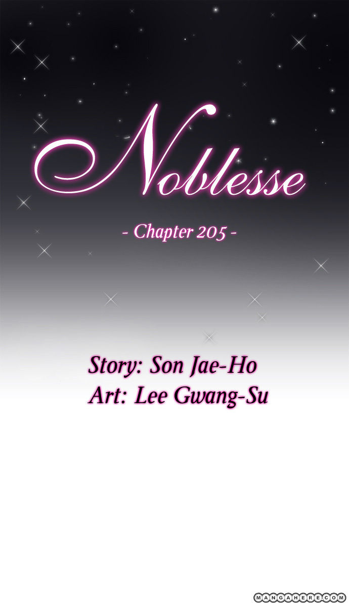 Noblesse 205 Page 3
