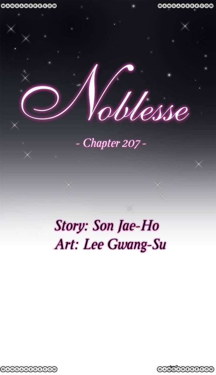 Noblesse 207 Page 2