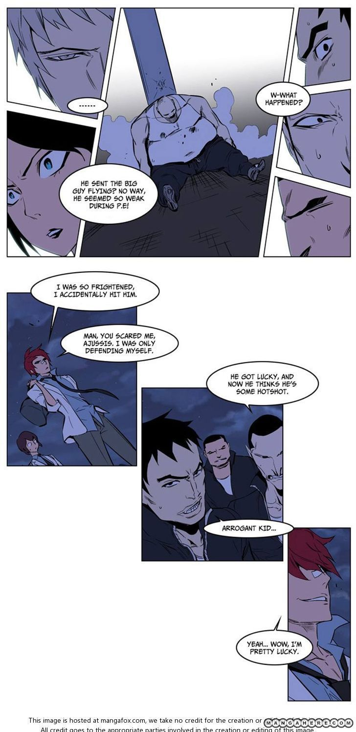 Noblesse 209 Page 2