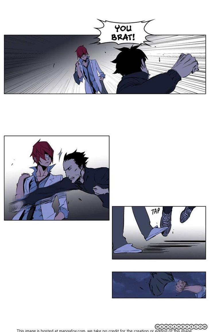 Noblesse 209 Page 3
