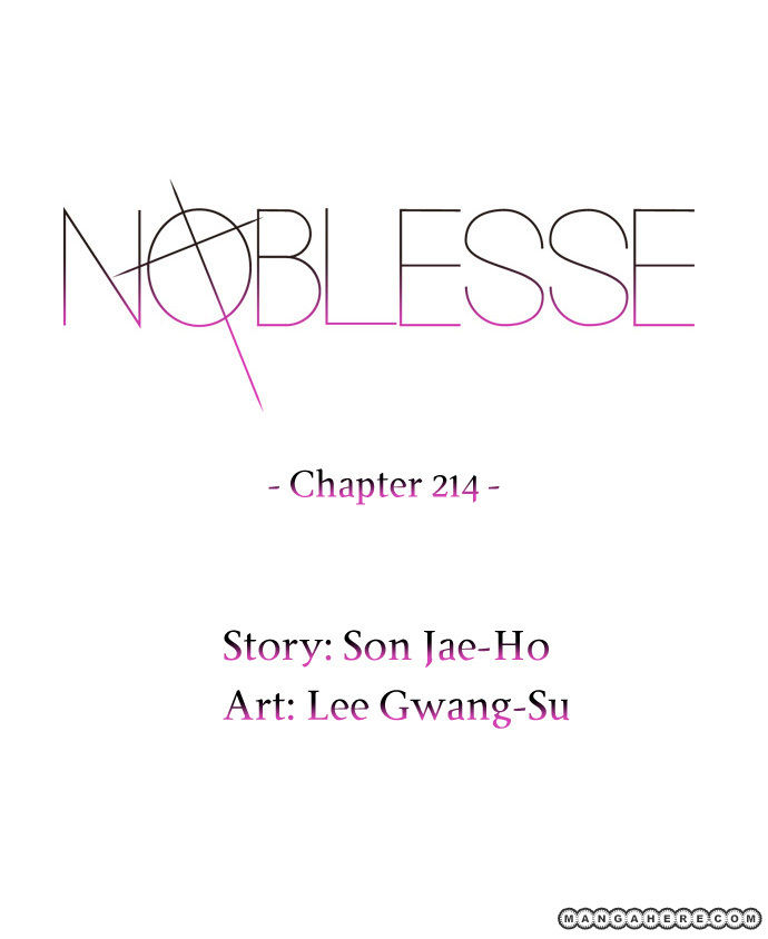 Noblesse 214 Page 2
