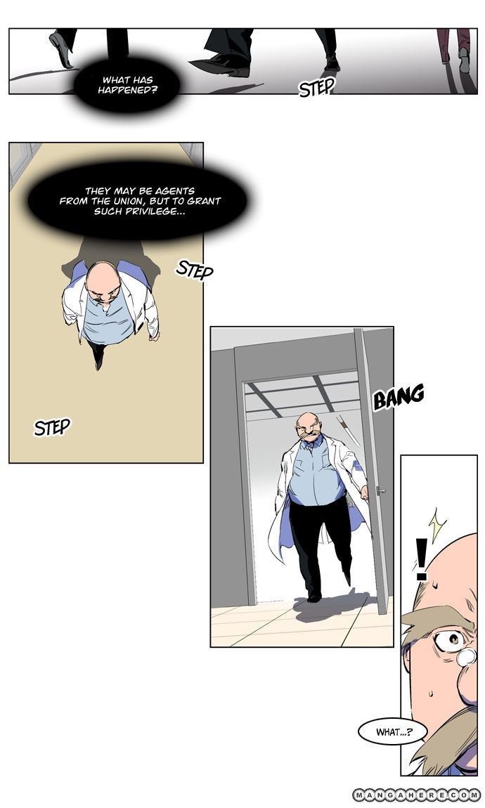 Noblesse 216 Page 3