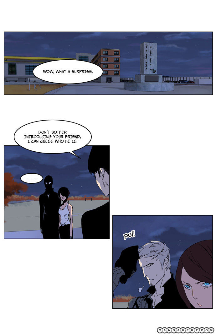 Noblesse 218 Page 3