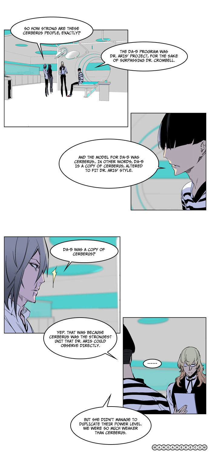 Noblesse 221 Page 3