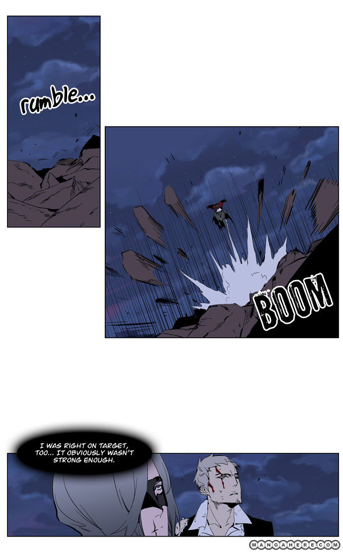 Noblesse 224 Page 4