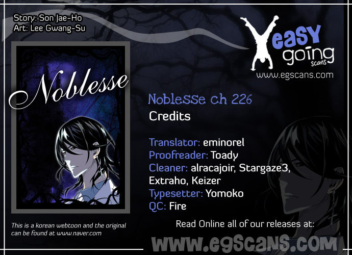 Noblesse 226 Page 1