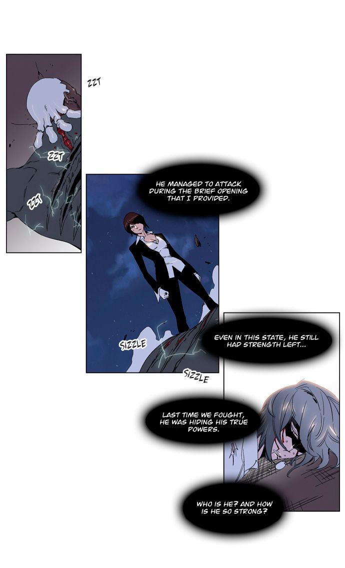 Noblesse 229 Page 3