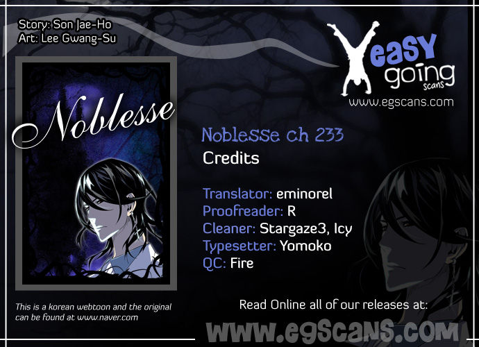 Noblesse 233 Page 1