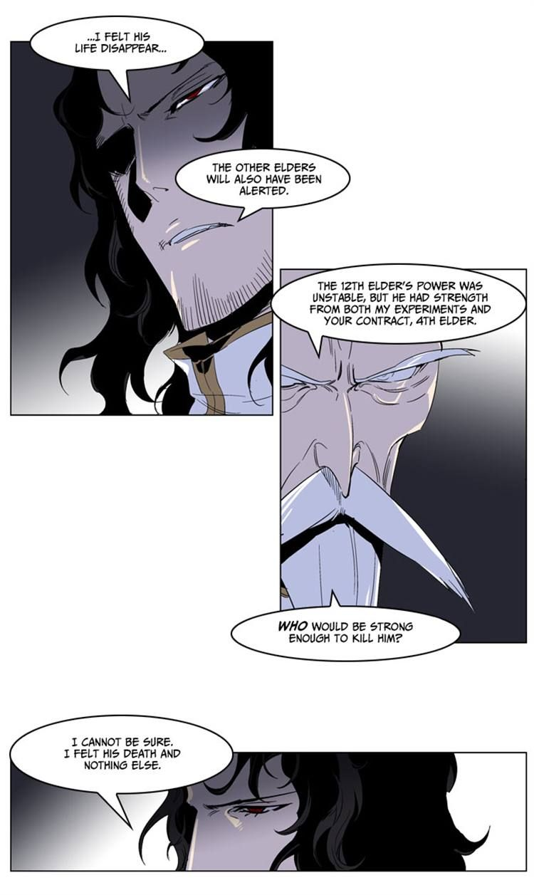 Noblesse 235 Page 3