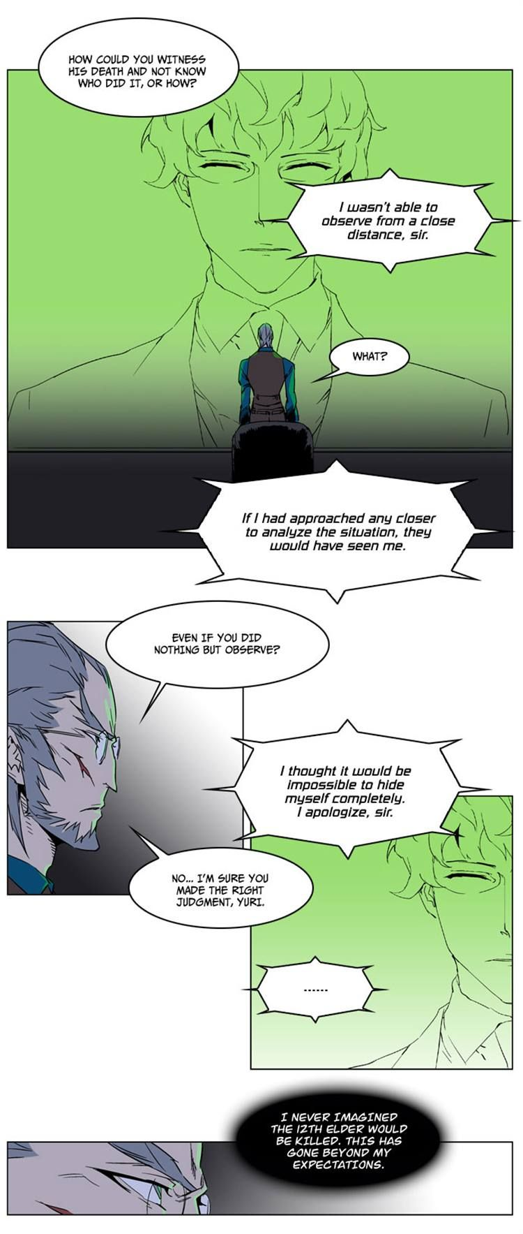 Noblesse 236 Page 3
