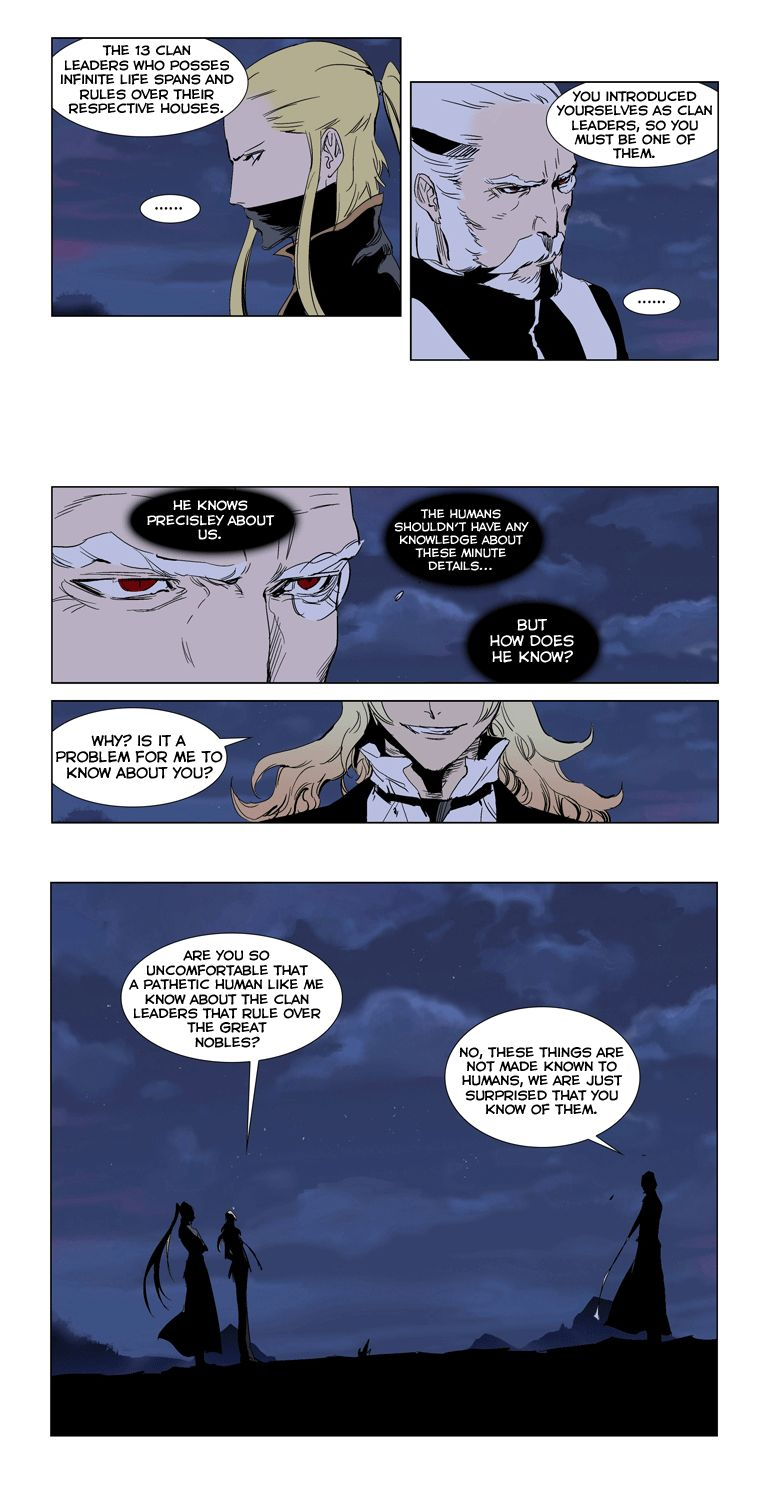 Noblesse 241 Page 3