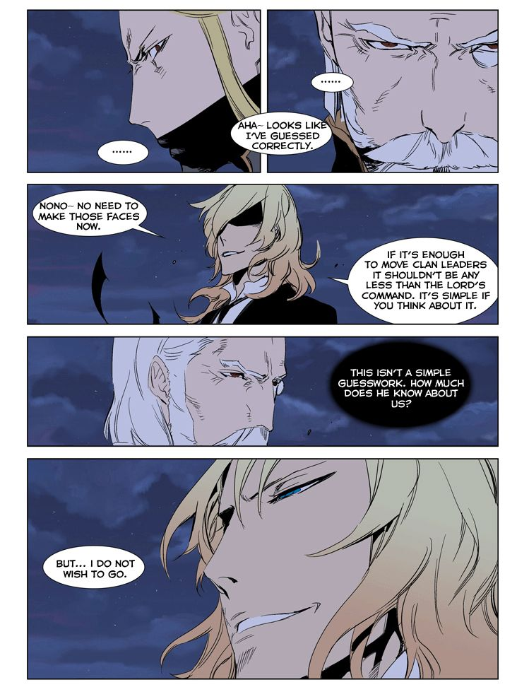 Noblesse 241 Page 5